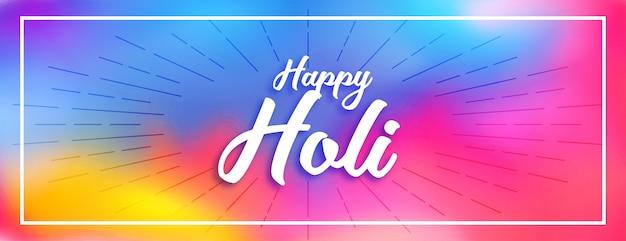 Feliz holi colorido banner festival hindu Vetor grátis