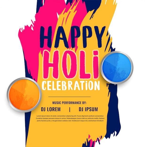 Feliz holi design de cartaz de convite de celebração Vetor grátis
