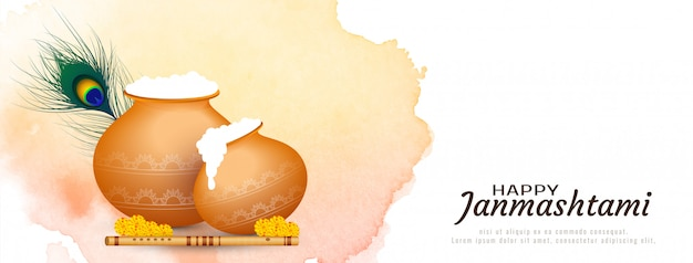 Feliz janmashtami festival indiano banner design Vetor grátis