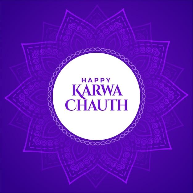 Feliz karwa chauth fundo decorativo do tradicional festival indiano Vetor grátis