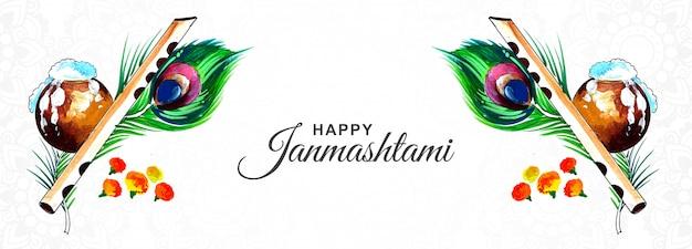 Feliz krishna janmashtami criativo banner design Vetor grátis