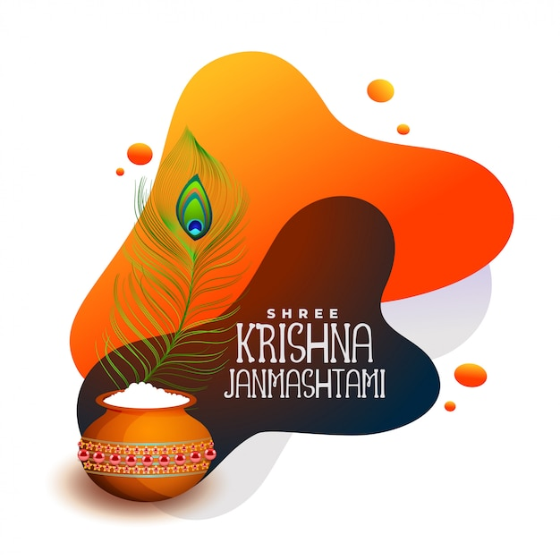 Feliz, krishna, janmashtami, festival, fundo, com, dahi, em, handi Vetor grátis
