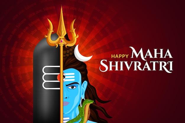 Feliz maha shivratri, lord shankar enfrenta com shivlinga e trishul background Vetor Premium