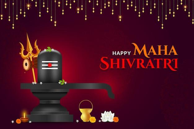Feliz maha shivratri, shivlinga com fundo de trisula Vetor Premium