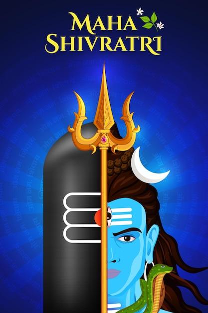 Feliz maha shivratri, shivlinga com metade do rosto de shiva Vetor Premium