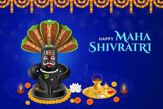 Feliz maha shivratri, shivlinga com shesh naag Vetor Premium