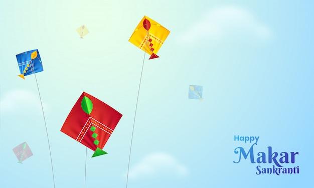 Feliz makar sankranti design de cartaz Vetor Premium