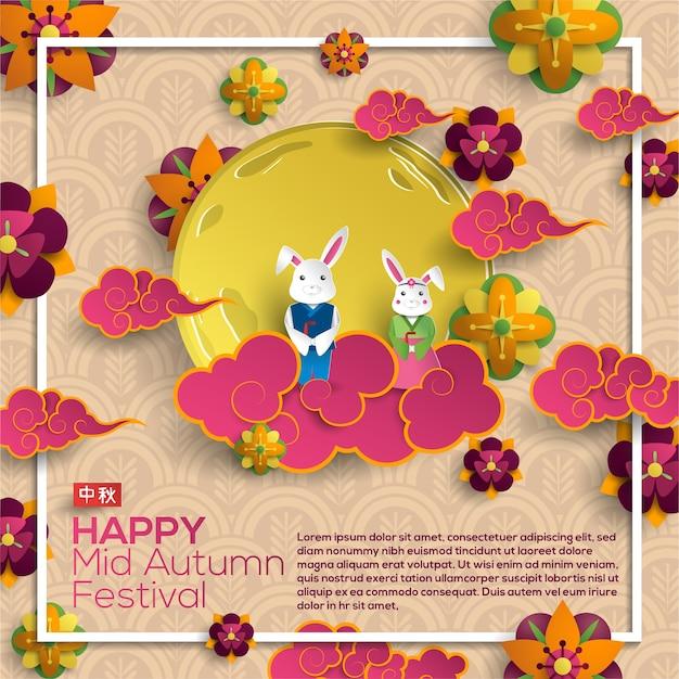 Feliz meados de outono festival cartão liso estilo papercut Vetor Premium