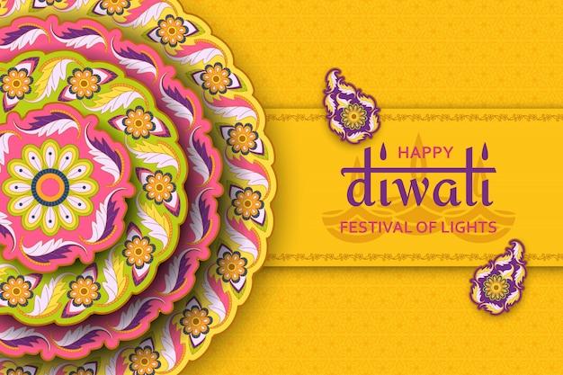 Feliz modelo de diwali amarelo com paisley floral e mandala. festival de luzes Vetor Premium