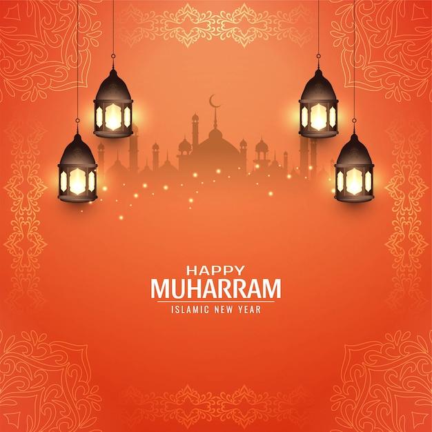 Feliz muharram cartão islâmico bonito Vetor grátis