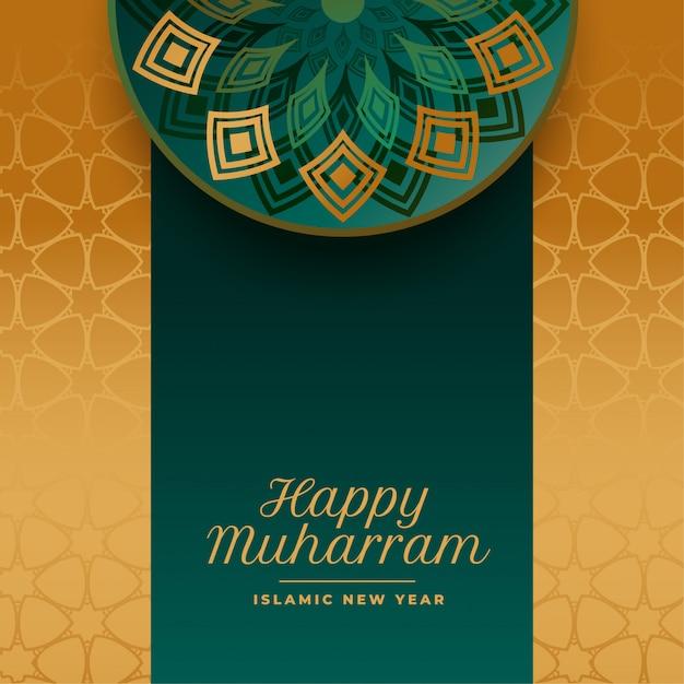 Feliz muharram islâmico festival saudação fundo de celebração Vetor grátis