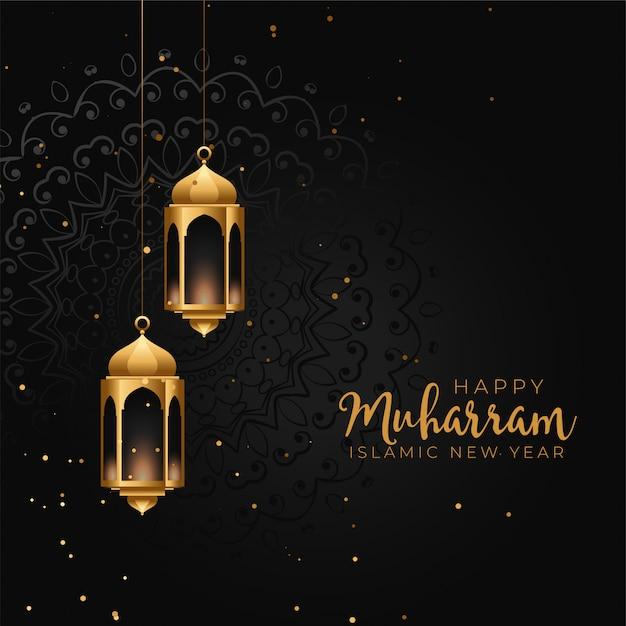 Feliz muharram lanterna dourada islâmica em fundo preto Vetor grátis