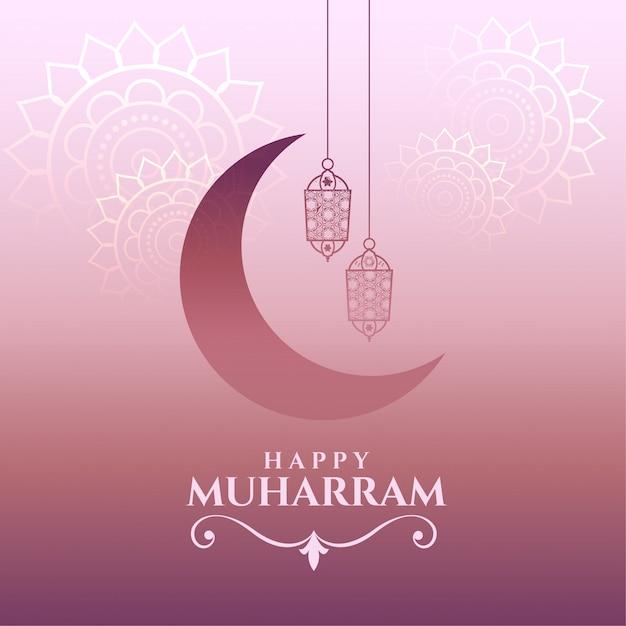 Feliz muharram lindo cartão de desejos Vetor grátis