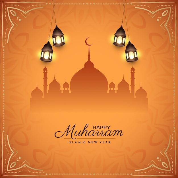 Feliz muharram religioso abstrato Vetor grátis
