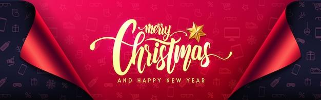 Feliz natal e feliz ano novo banner com papel de embrulho Vetor Premium