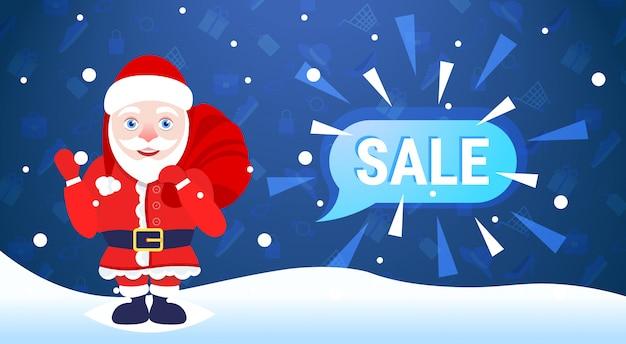 Feliz natal feliz ano novo feriado grande venda papai noel segurar saco bate-papo bolha oferta especial promoção plana Vetor Premium
