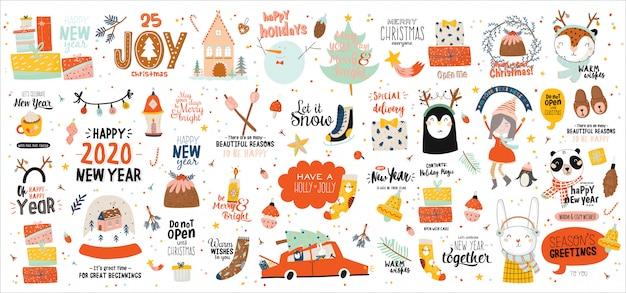 Feliz natal ou feliz ano novo de 2021 modelo com letras de férias e elementos tradicionais de inverno. Vetor Premium