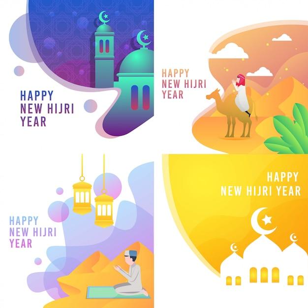 Feliz novo ano islâmico ilustração Vetor Premium