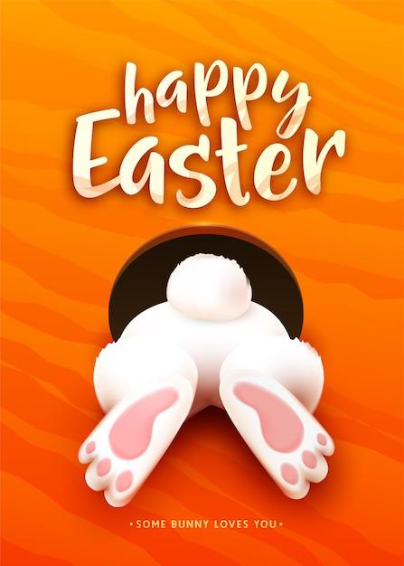 Feliz páscoa cartão com bunda de coelhinho da páscoa branco engraçado dos desenhos animados, pé, cauda no buraco. texto de rotulação do feriado de celebração. Vetor grátis
