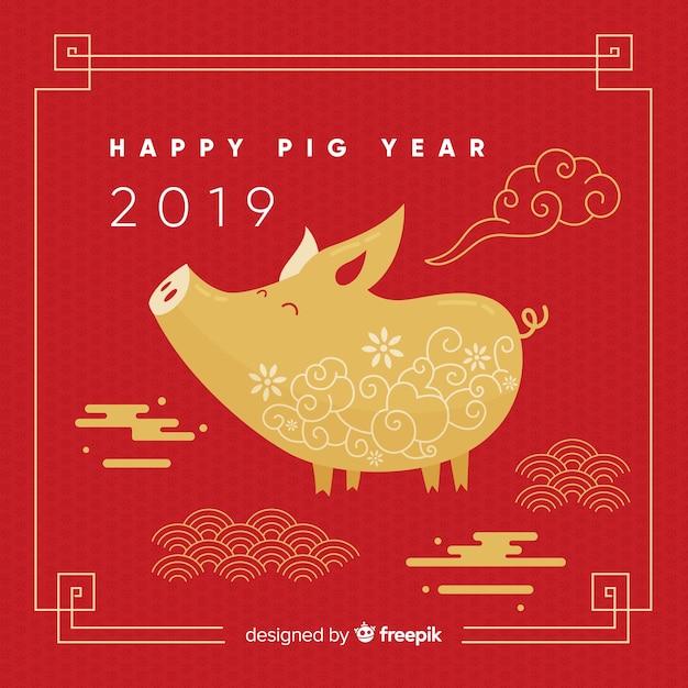 Feliz porco ano de 2019 Vetor grátis