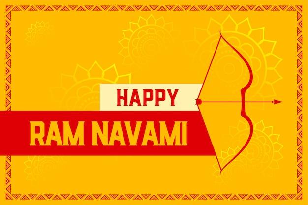 Feliz ram navami amarelo celebração festival design de cartão Vetor grátis