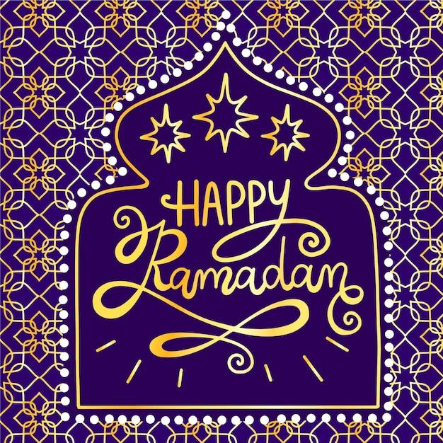 Feliz ramadan fundo Vetor grátis