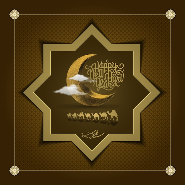 Feliz saudação de ano novo hijri com viajante árabe em camelo Vetor Premium