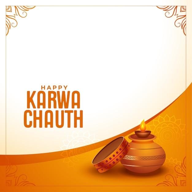 Feliz saudação karwa chauth com peneira e diya no kalash Vetor grátis