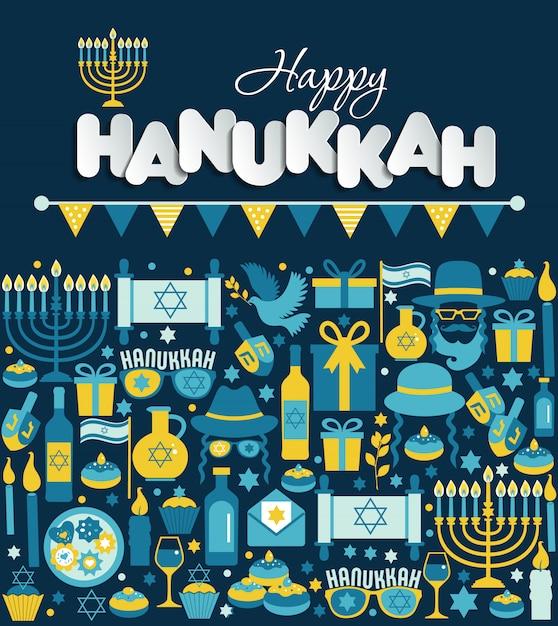 Feriado judaico hanukkah cartão tradicional chanukah símbolos Vetor Premium