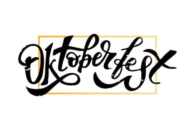 Férias de texto de pincel de caligrafia de oktoberfest Vetor Premium