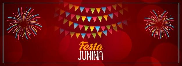 Festa junina red celebration design Vetor grátis