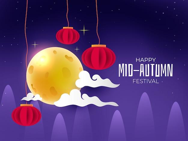 Festival de meados do outono com fundo de lâmpadas vermelhas de lua cheia Vetor grátis