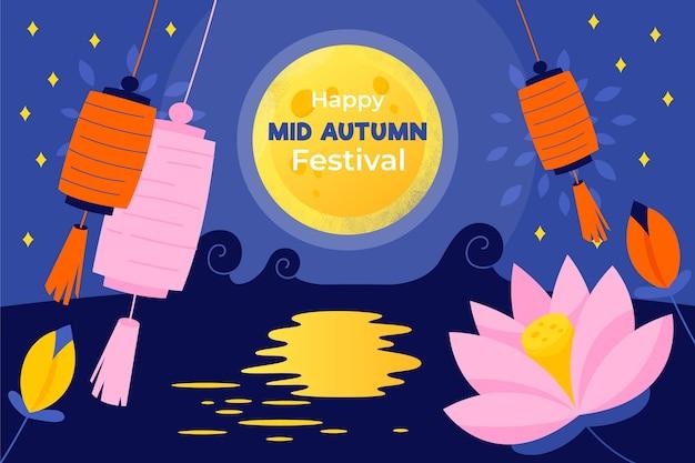 Festival de outono desenhado à mão Vetor Premium