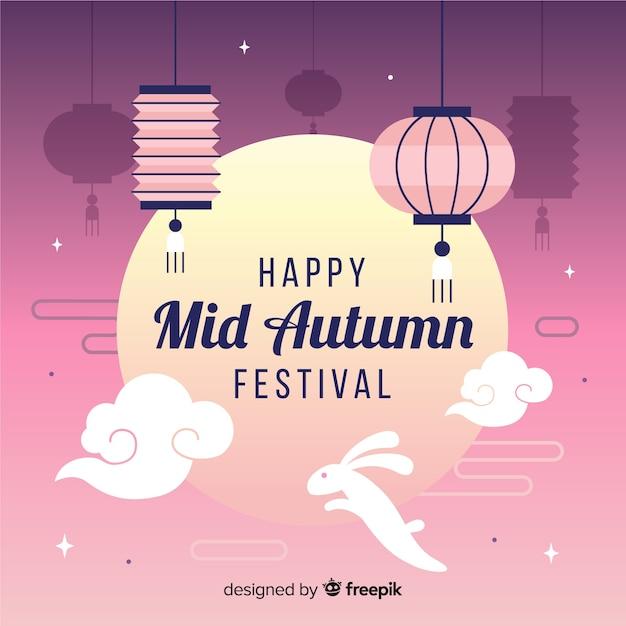 Festival de outono meados plana Vetor grátis