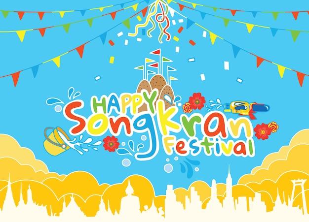 Festival de songkran de fundo de design de tailândia Vetor Premium