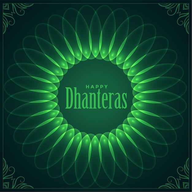Festival decorativo de dhanteras feliz deseja design de cartão brilhante Vetor grátis