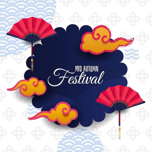 Festival do meio do outono com nuvens Vetor grátis