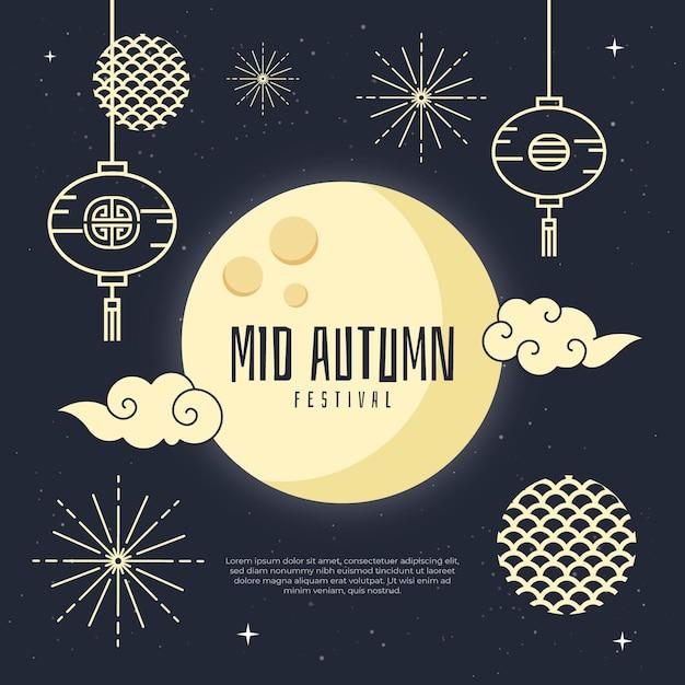 Festival do meio do outono em design plano Vetor Premium