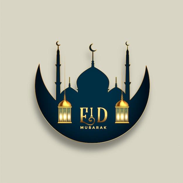 Festival islâmico de eid mubarak deseja design de saudação Vetor grátis