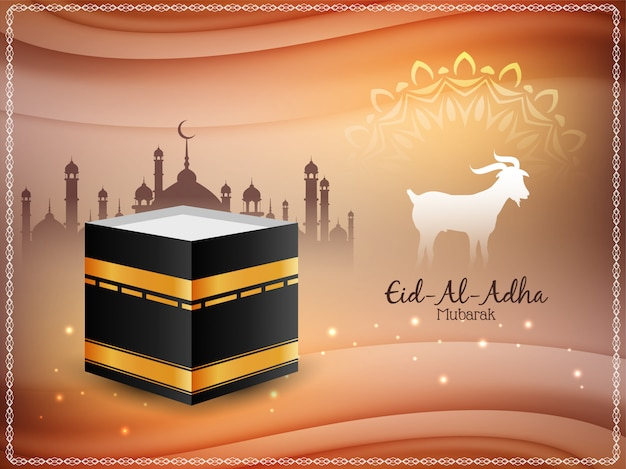 Festival islâmico eid al adha mubarak fundo Vetor grátis