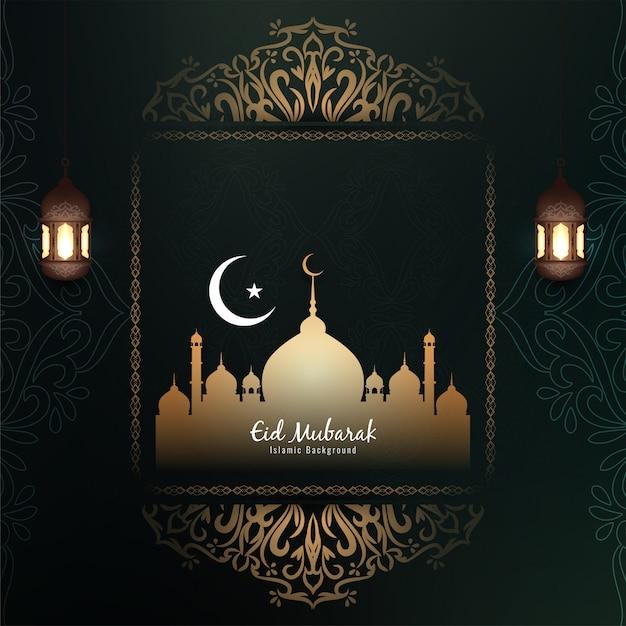 Festival islâmico religioso eid mubarak fundo Vetor grátis