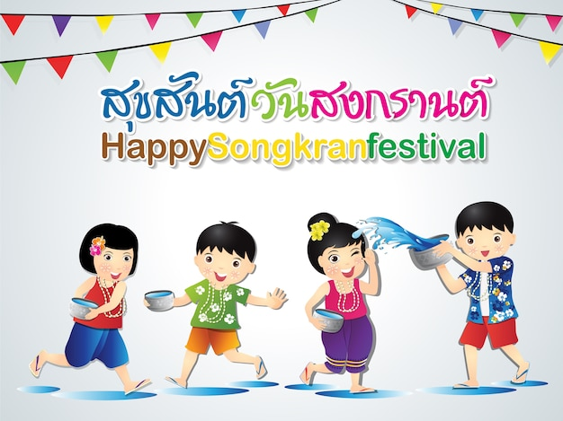 Festival songkran feliz Vetor Premium