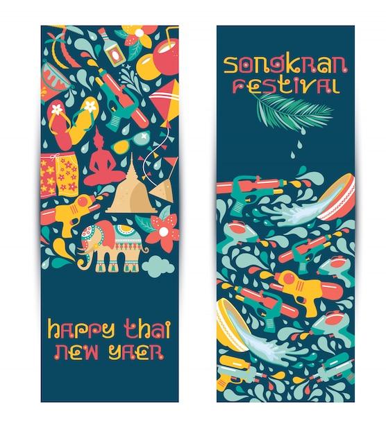 Festival songkran Vetor Premium