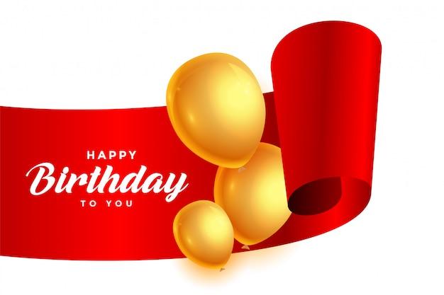 Fita de feliz aniversário com balões dourados Vetor grátis