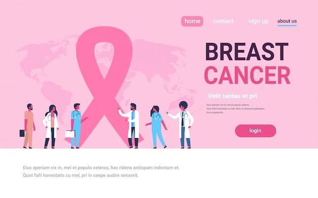 Fita dia da mama câncer mistura raça masculino feminino médicos grupo fórum comunicação banner Vetor Premium