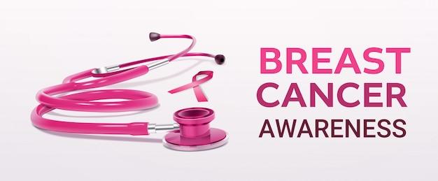 Fita rosa estetoscópio ícone mama câncer consciência realista ferramenta médica banner Vetor Premium