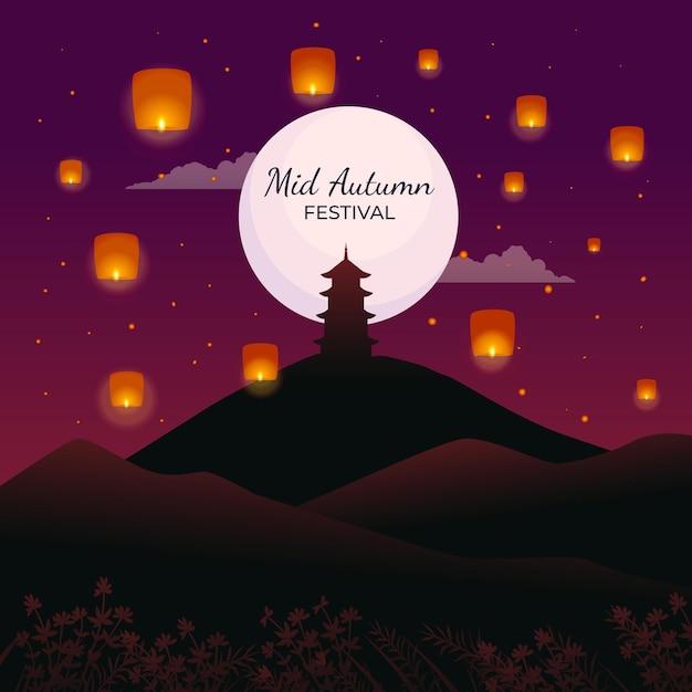 Flat design festival do meio do outono com lanternas Vetor Premium