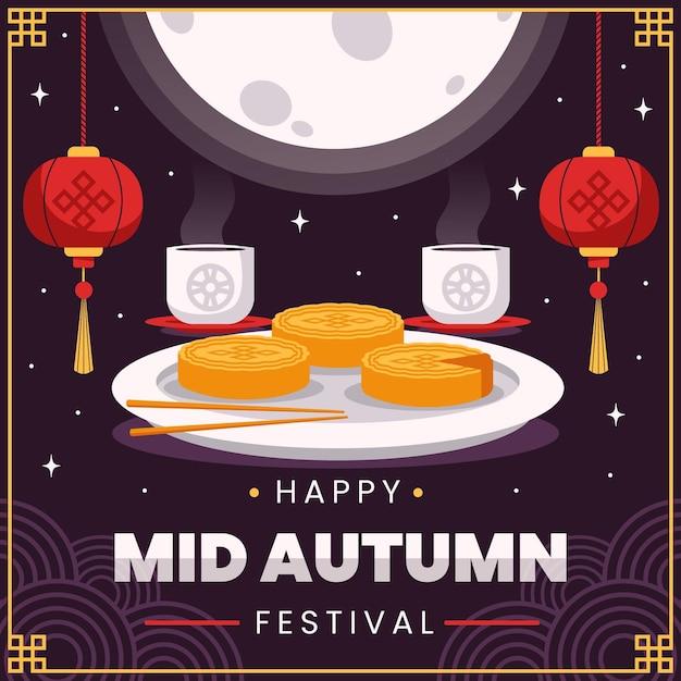 Flat festival de meados do outono Vetor Premium