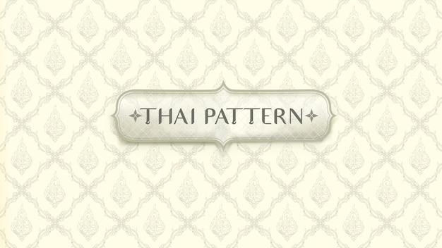 Flores de padrão sem costura mão desenhando estilo de linha Vetor Premium