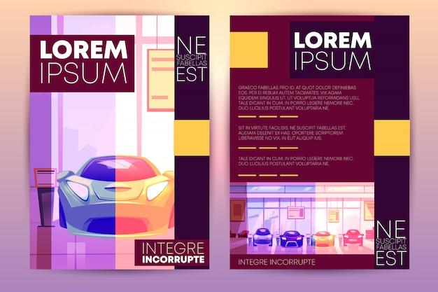 Flyer com showroom de carro - nova concessionária de auto. brochura com hall com vitrine Vetor grátis